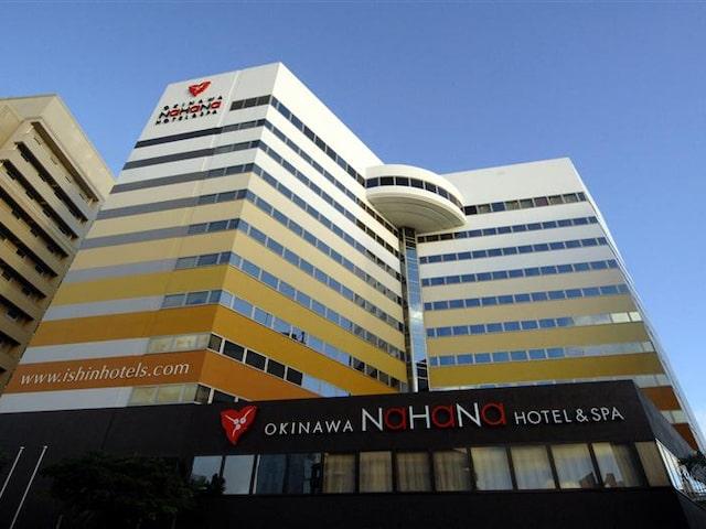 沖縄ナハナホテル&スパイメージ