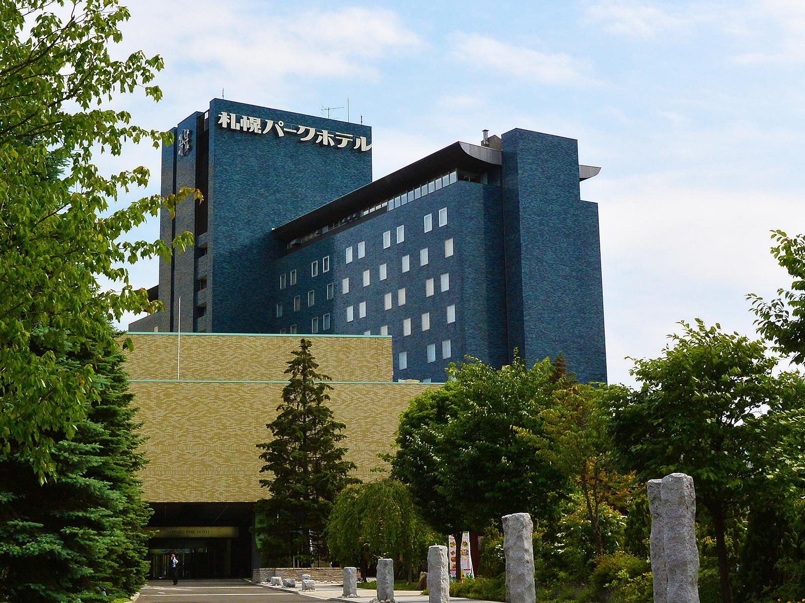 ホテル 札幌 パーク