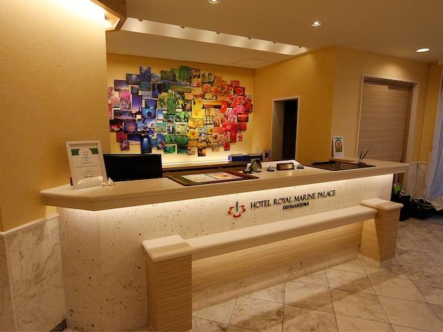 ホテルロイヤルマリンパレス石垣島 フロント