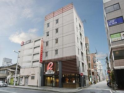 ホテルリリーフ小倉駅前イメージ
