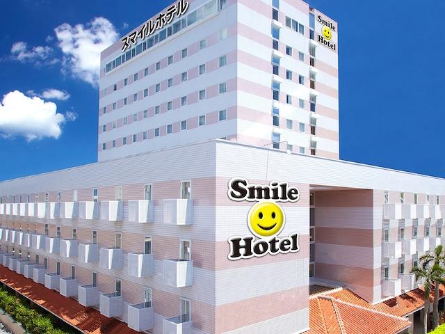 スマイルホテル那覇シティリゾート ホテル外観