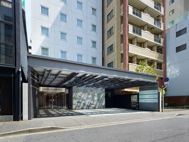 パークサイドホテル広島平和公園前 ホテル外観
