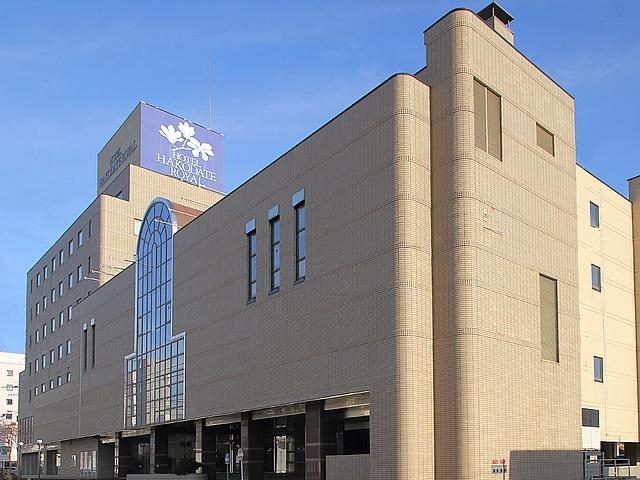 ホテル函館ロイヤル 外観
