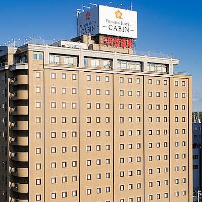 プレミアホテル-CABIN-旭川イメージ