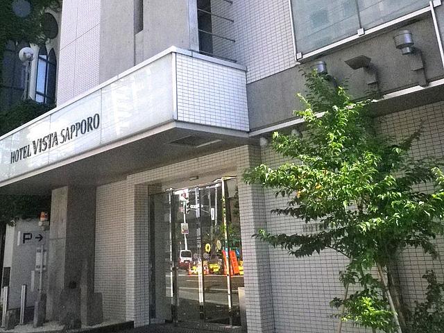 ホテルビスタ札幌中島公園 外観