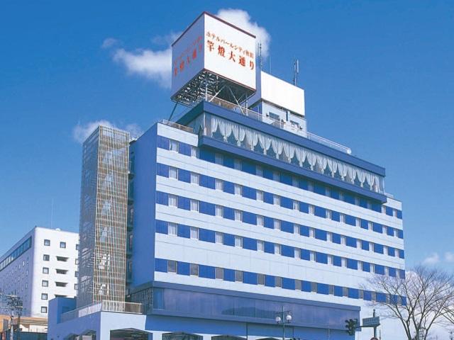 ホテルパールシティ秋田 竿燈大通り 外観