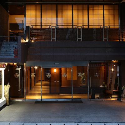 こんぴら温泉湯元八千代イメージ