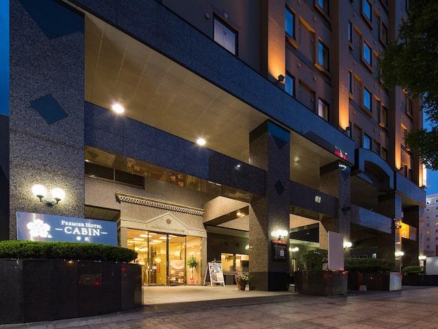 プレミアホテル-CABIN-帯広イメージ