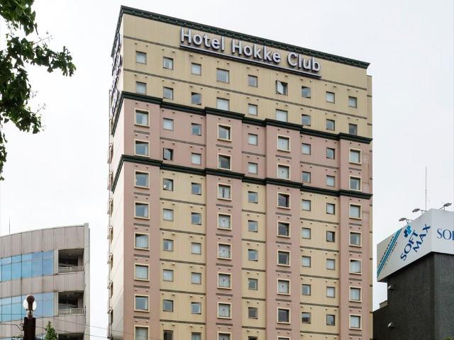 ホテル法華クラブ鹿児島 外観