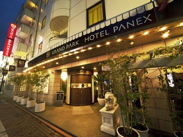 グランパークホテル パネックス東京 外観