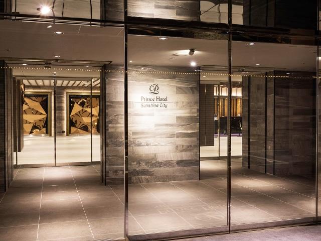 サンシャインシティプリンスホテル 正面玄関