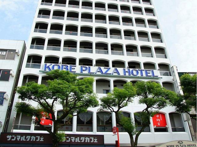 神戸プラザホテルイメージ