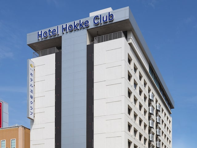 ホテル法華クラブ大分イメージ