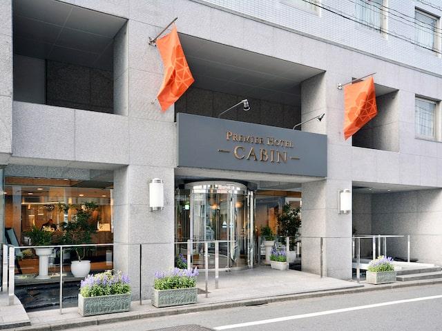 プレミアホテル-CABIN-新宿イメージ
