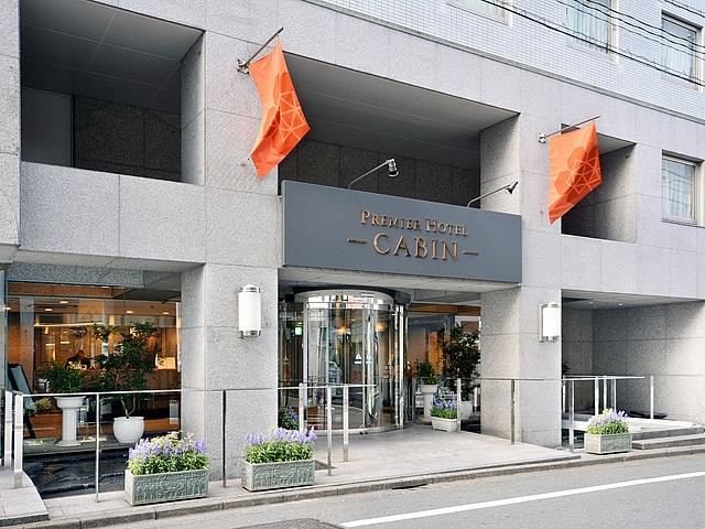 【新宿】プレミアホテル-CABIN-新宿 正面玄関