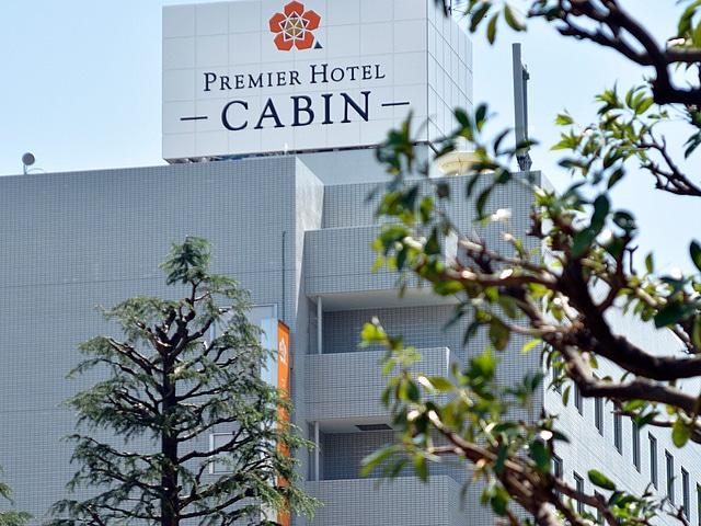 【新宿】プレミアホテル-CABIN-新宿 外観