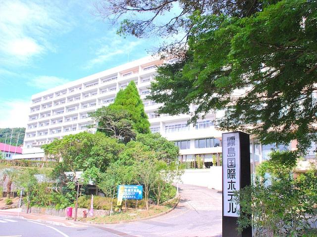 霧島国際ホテルイメージ