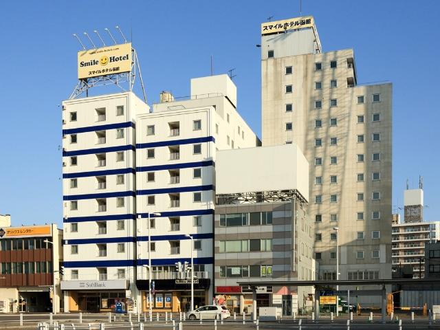 スマイルホテル函館 外観
