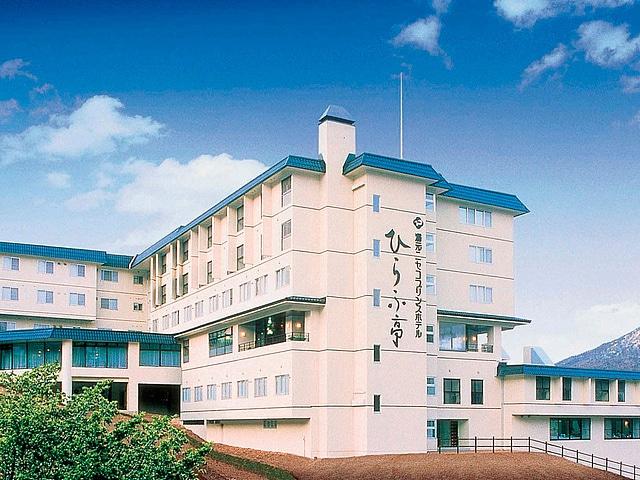 湯元ニセコプリンスホテルひらふ亭 外観
