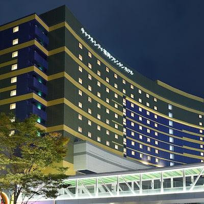 キャナルシティ・福岡ワシントンホテル イメージ
