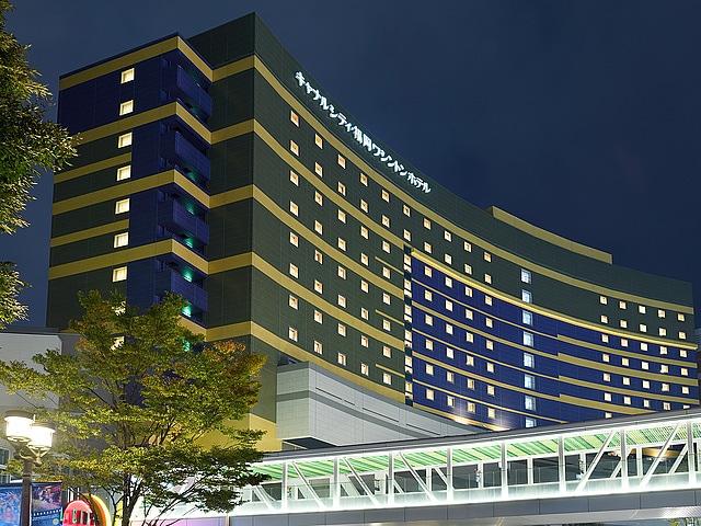 キャナルシティ・福岡ワシントンホテル 外観