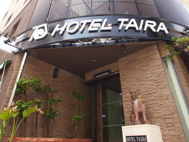 ホテル タイラ 外観