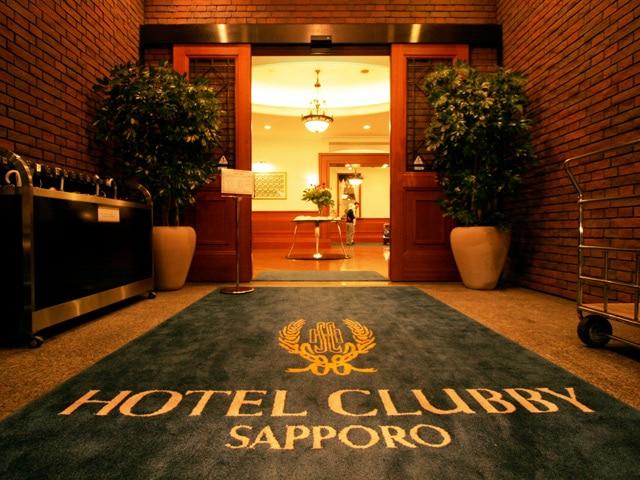 ホテルクラビーサッポロ
