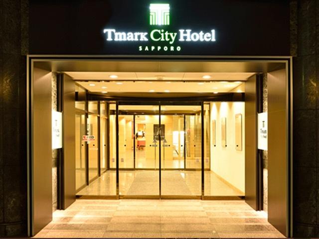 Tマークシティホテル札幌 外観