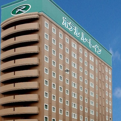 ホテルルートイン釧路駅前イメージ