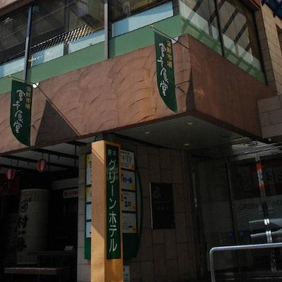 熊本グリーンホテルイメージ