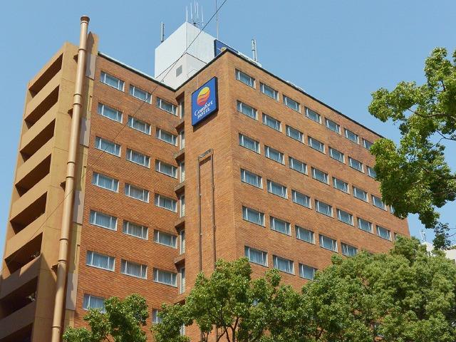 コンフォートホテル長崎 外観