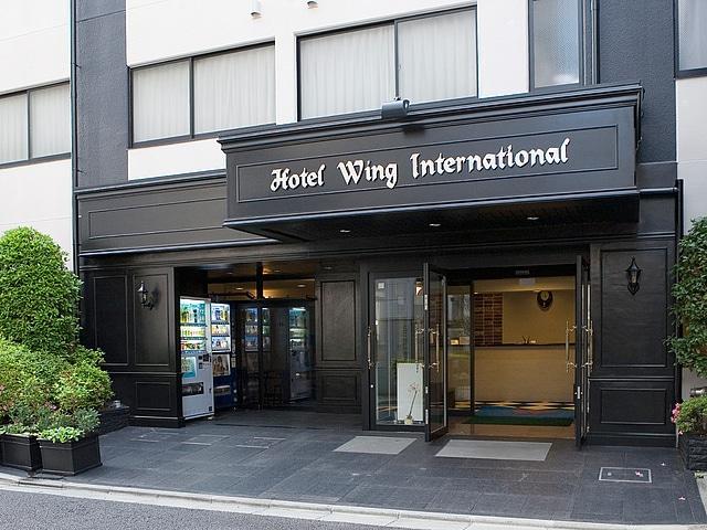 【後楽園】ホテルウィングインターナショナル後楽園 外観
