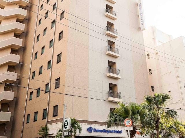 ダイワロイネットホテル沖縄県庁前イメージ