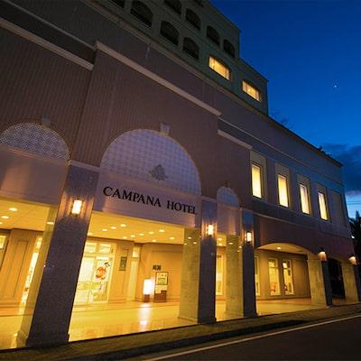 カンパーナホテルイメージ