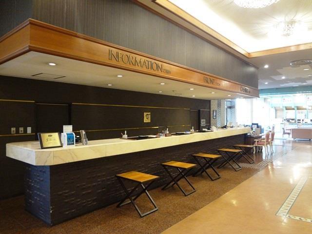阿蘇の司ビラパークホテル&スパリゾート フロント