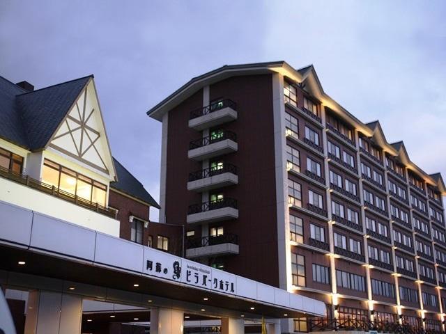 阿蘇の司ビラパークホテル&スパリゾート 外観