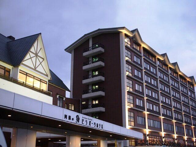 阿蘇の司ビラパークホテル&スパリゾートイメージ