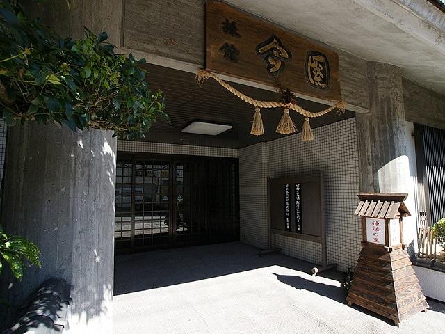 今国旅館 玄関