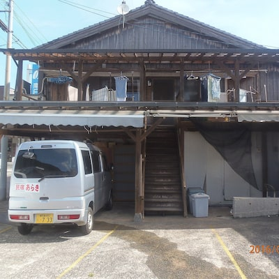 屋久島 素泊まり民宿 あらきイメージ