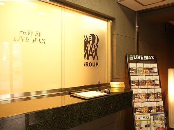 【東上野】ホテルリブマックス東上野 フロント