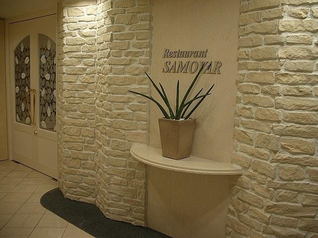 南西観光ホテル レストラン11階サモワール入口