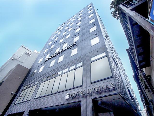 【横浜】ホテルリブマックス横浜元町駅前 外観