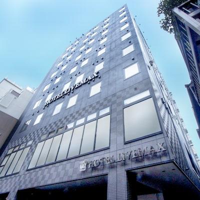 ホテルリブマックス横浜元町駅前イメージ