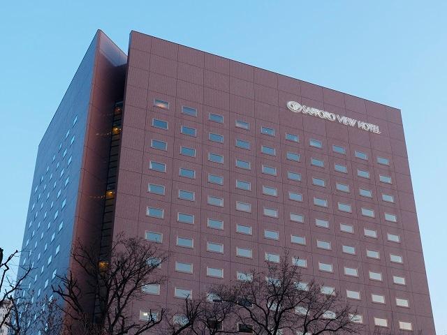 札幌ビューホテル大通公園 外観