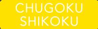 Shikoku & Chugoku