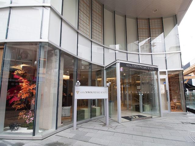 ホテルビスタプレミオ京都イメージ