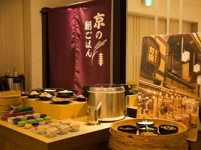 ホテル京阪京都グランデ 朝食(イメージ)