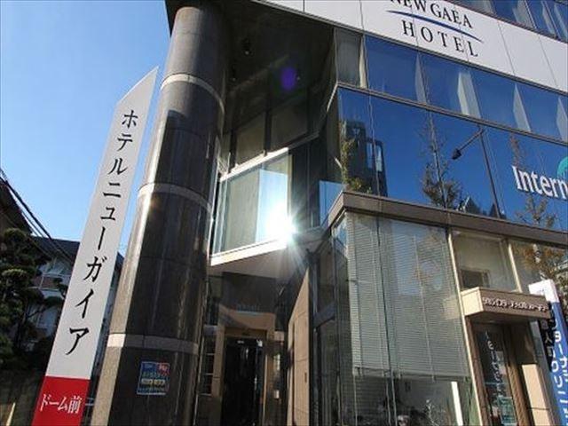 ホテルニューガイア ドーム前イメージ