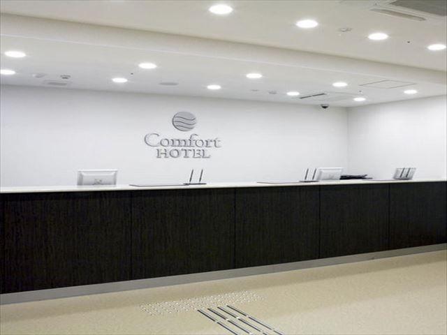 コンフォートホテル小倉 フロント