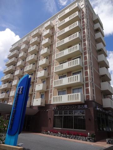 ホテルサザンコースト宮古島 外観
